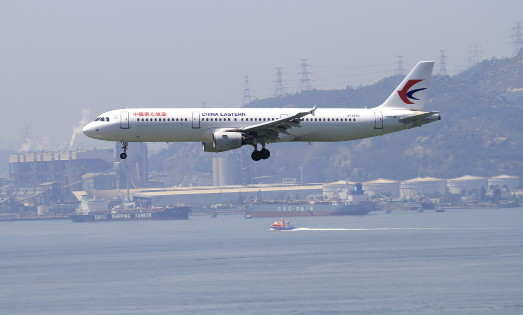 China Eastern Airlines are one of the most impacted airlines due to COVID-19