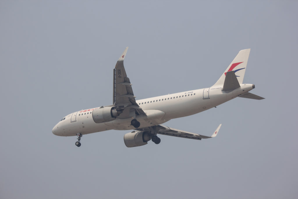 China Eastern Domestic - A320