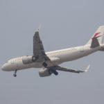 China Eastern Domestic - A320