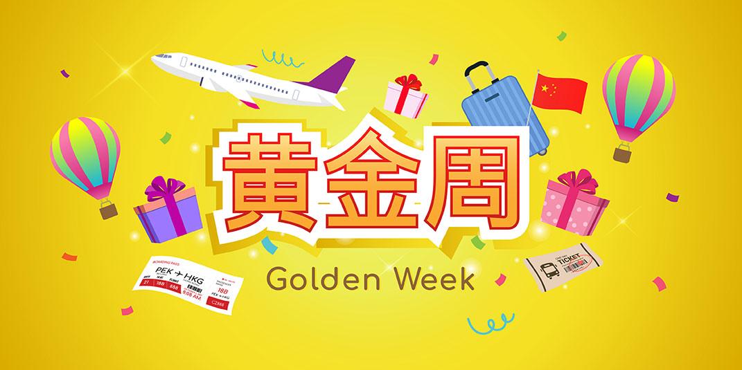 China-Golden-Week